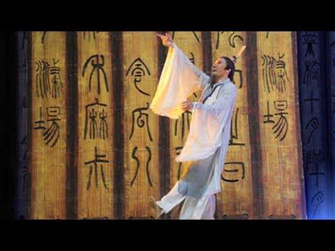 chinese dance drama confucius captivates