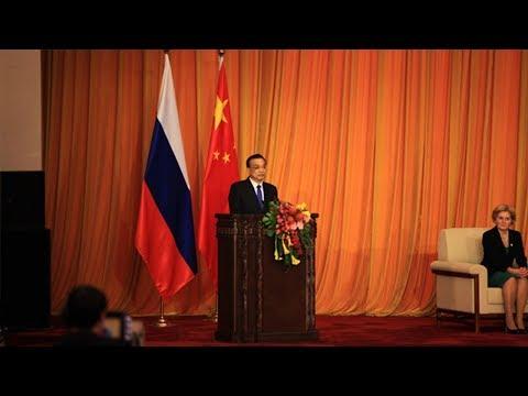 chinarussia bilateral media project closes
