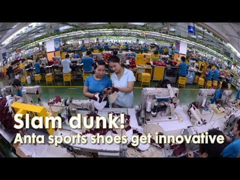 anta sports shoes get innovative cgtn