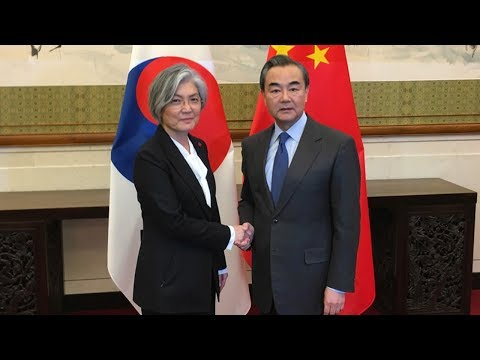 china urges south korea to continue