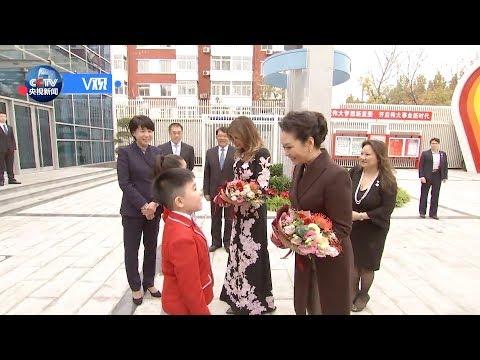 visit beijing elementary school