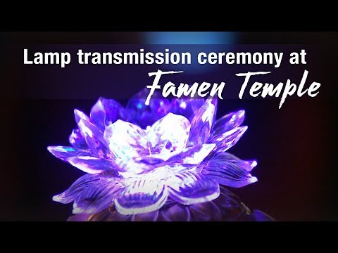 lamp transmission ceremony