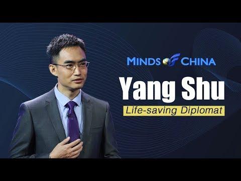 a lifesaving diplomat yang shu