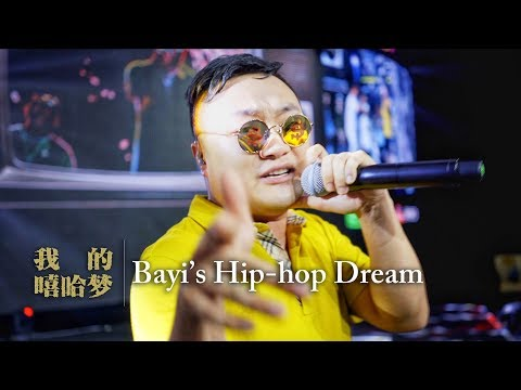 chinese hiphop goes from underground